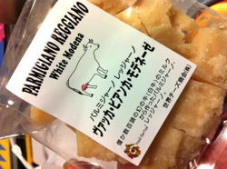 Fromage 天満橋店3